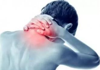 小黑膏对颈椎病有效吗