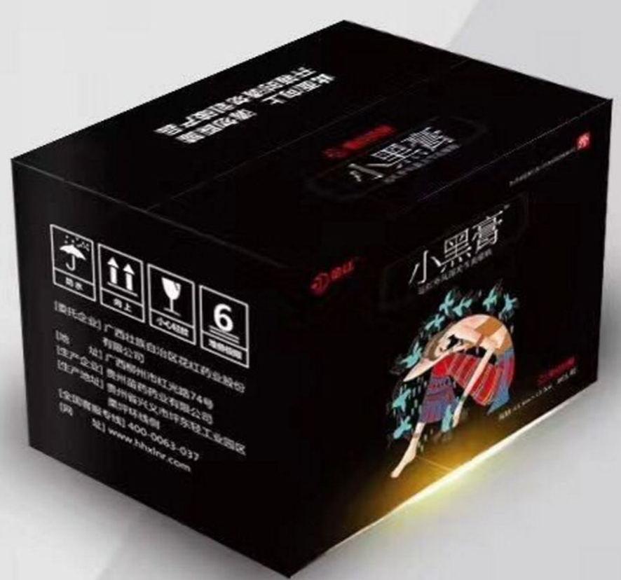 一箱600贴花红小黑膏