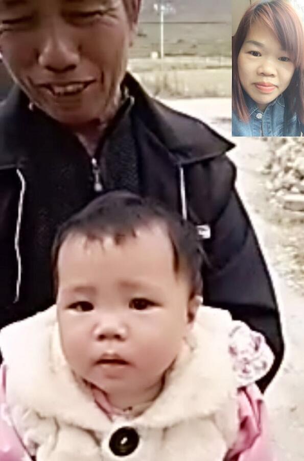 微信跟女儿接了视频