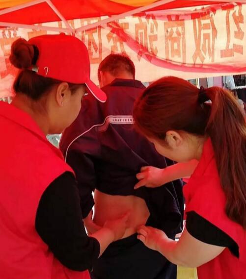 花红乐诚领秀团队走进2672社区 第5张