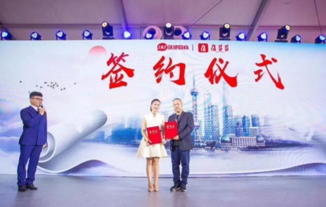【店多多】近日在上海美博会正式启动上线 第1张