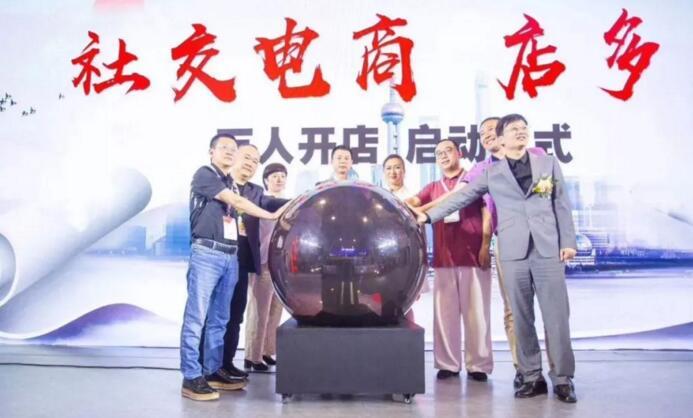 【店多多】近日在上海美博会正式启动上线 第2张