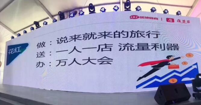 【店多多】近日在上海美博会正式启动上线 第4张