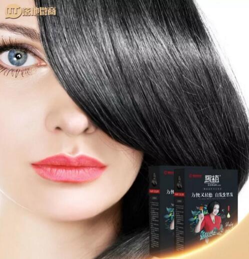 有了白头发怎么办?花红黑植真的可以拯救白发吗? 第3张