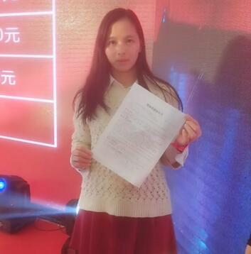来自河北唐山的芙蓉加入花红的故事 第3张
