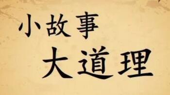 7月19日郑州花红会议总结 第2张