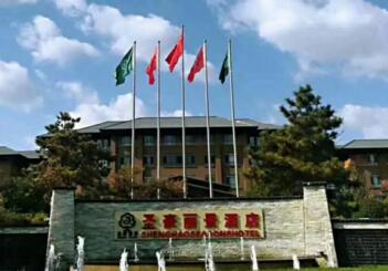 郑州花红落地会议后的小总结 第1张