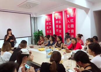 郑州花红落地会议后的小总结 第2张
