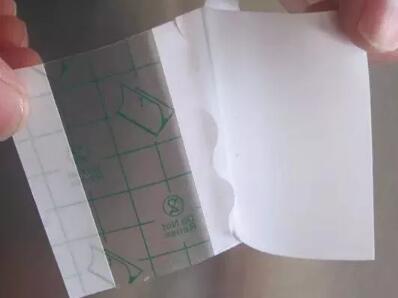 PU膜贴小黑膏使用方法 第1张